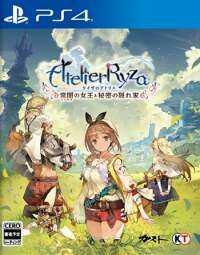 Atelier Ryza Ever Darkness & the Secret PS4 Używana